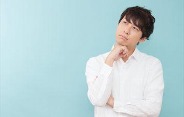 大阪のamazonギフト券買取り業者に注目!