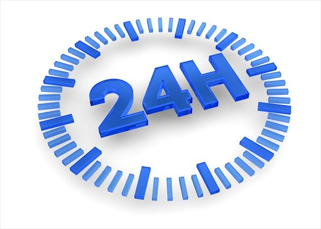 アマゾンギフト券買取業者は24時間対応