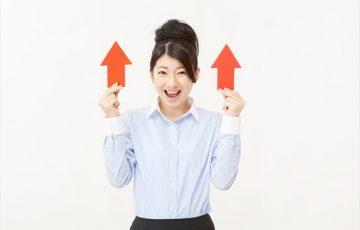 アマゾンギフト券買取価格を高値にする交渉術