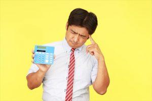 換金率60%以下!買取ハンターではアマゾンギフト券は安値にしかならない