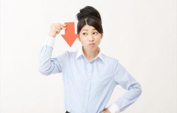 アマゾネックスのアマゾンギフト券買取率は公式サイトの94%で換金はできない