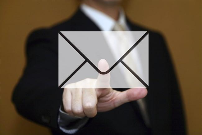 アマゾンギフト券のメール送信