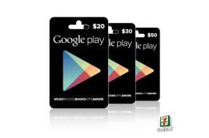 GooglePlayGift