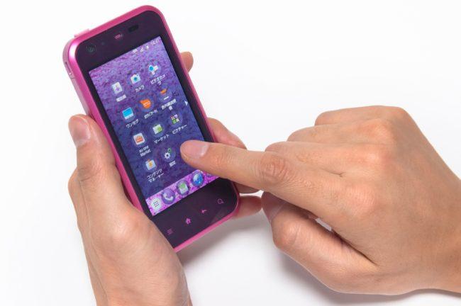 携帯電話のキャリア決済