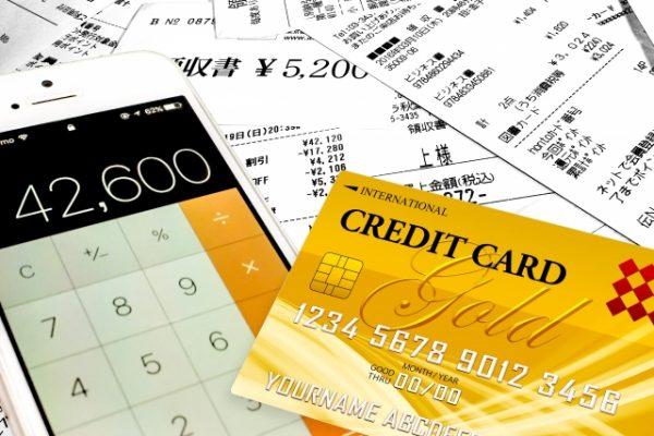 携帯決済現金化の支払い
