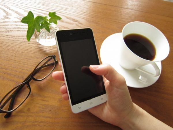 携帯キャリア決済の使用方法