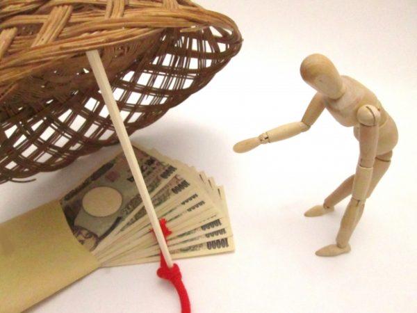 個人間融資掲示板の詐欺の手口