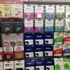 コンビニ・ドンキホーテなど店頭でアマゾンギフト券を購入する際のポイントがあった!